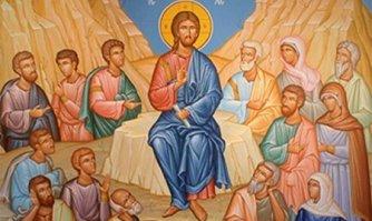 Ogłoszenia XXVIII niedziela zwykła 11 października 2020 r.