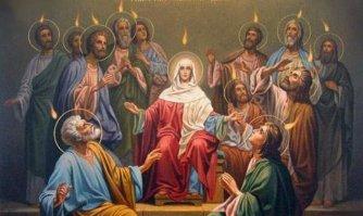 Ogłoszenia - Uroczystość Zesłania Ducha Świętego - 23 maja 2021 r.