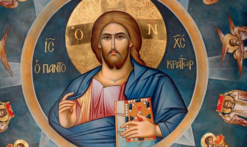 Ogłoszenia - Uroczystość Jezusa Chrystusa Króla Wszechświata - 22 listopada 2020 r.